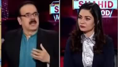 Live with Dr. Shahid Masood (Pak Saudia Relations) - 21st August 2020