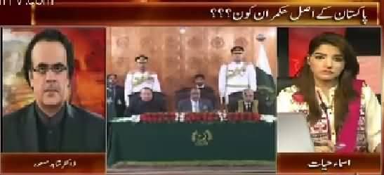 Live With Dr. Shahid Masood (Pakistan Ke Asal Hukamran Kaun?) – 22nd September 2015