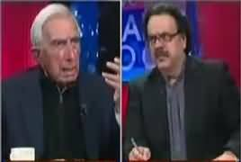 Live With Dr Shahid Masood (Pakistan Ki Adalia Azad Hai - Roedad Khan) – 17th March 2017