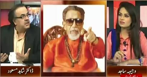 Live With Dr. Shahid Masood (Pakistan Ko Sabaq Sikhayein Ge - Shiv Sena Ki Dhamki) - 3rd June 2015
