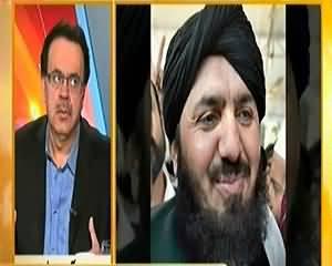 Live With Dr. Shahid Masood (Pakistan Mein Military Coup Ka Khatra) - 1st February 2014