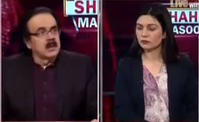 Live with Dr. Shahid Masood (Pakistan, New Game Started) - 30th July 2021