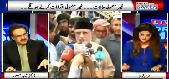 Live With Dr Shahid Masood (Pakistan's Foreign Policy & Other Issues) – 14th June 2016