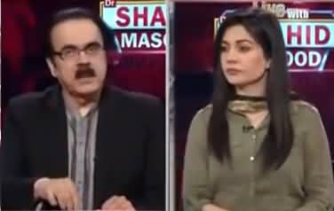 Live with Dr. Shahid Masood (Pakistan's Health System) - 23rd April 2021