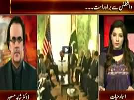 Live With Dr. Shahid Masood (Pakistan's Reaction on America's Policy) - 21st October 2015