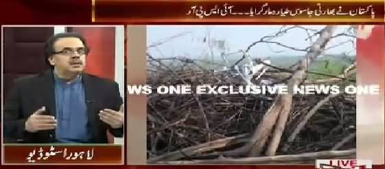 Live With Dr. Shahid Masood (Pakistan Shot Down Indian Spy Drone) – 15th July 2015
