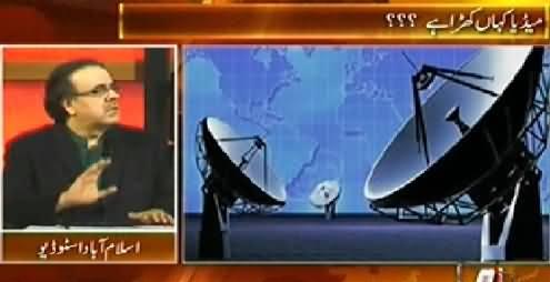 Live With Dr. Shahid Masood (Pakistani Media Kahan Khara Hai?) – 2nd December 2014