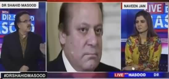 Live With Dr Shahid Masood (Panama Case Darmyian Mein Reh Gaya) – 11th December 2016