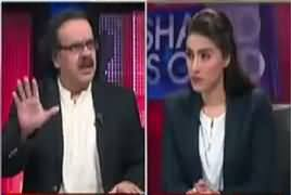 Live With Dr Shahid Masood (Panama Case Faisla) – 20th April 2017