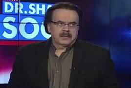 Live With Dr Shahid Masood (Panama Case Hearing) – 2nd February 2017