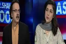 Live With Dr Shahid Masood (Panama Case in Final Phase) – 16th January 2017