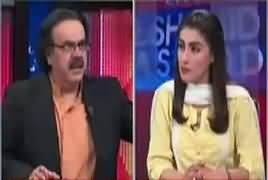 Live With Dr Shahid Masood (Panama Case, Inteha Ho Gai Intezar Ki) – 30th March 2017