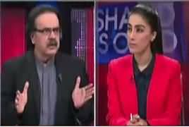 Live With Dr Shahid Masood (Panama Case JIT) – 23rd April 2017