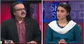 Live With Dr Shahid Masood (Panama Case JIT, Dawn Leaks) – 9th May 2017
