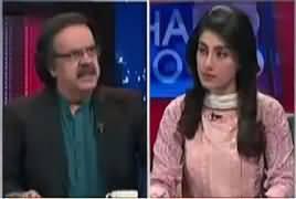 Live With Dr Shahid Masood (Panama Case Ka Faisla) – 21st February 2017