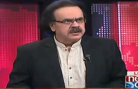Live With Dr Shahid Masood (Panama Case Ka Faisla Aane Ko Hai) - 18th April 2017
