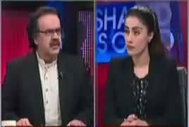 Live With Dr Shahid Masood (Panama Case Ka Faisla Aane Ko Hai) – 2nd April 2017