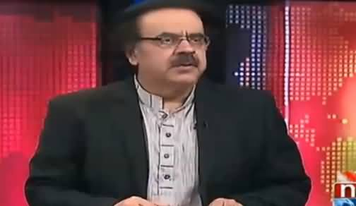 Live With Dr Shahid Masood (Panama Case Ka Kia Faisla Hoga?) – 27th February 2017