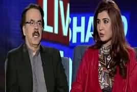 Live With Dr Shahid Masood (Panama Case, Kis Ka Palra Bhari?) – 10th January 2017