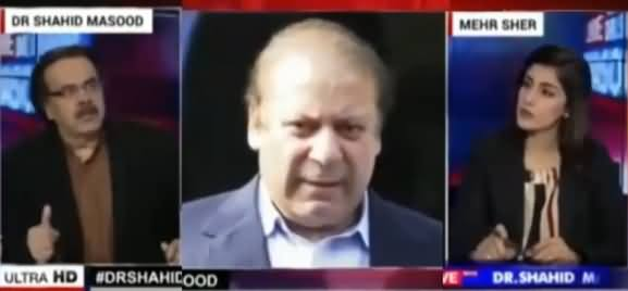 Live With Dr Shahid Masood (Panama Case, Nawaz Sharif in Trouble) – 1st February 2017