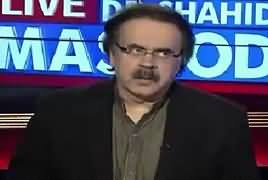 Live With Dr Shahid Masood (Tauheen e Risalat, Panama Case) – 23rd January 2017