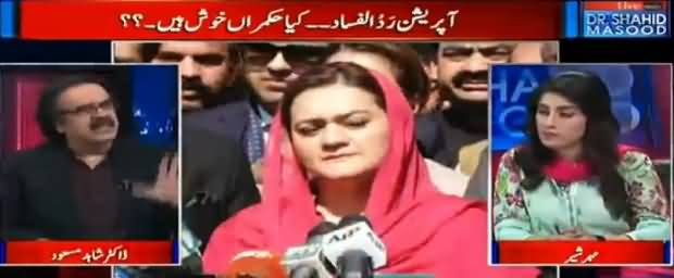 Live With Dr Shahid Masood (Panama Case, Operation Radd ul Fasaad) - 23rd February 2017