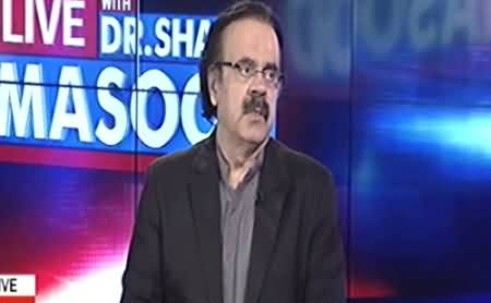 Live With Dr Shahid Masood (Panama Case & Other Issues) – 30th November 2016