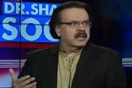 Live With Dr Shahid Masood (Panama Case & Other Issues) - 8th January 2017