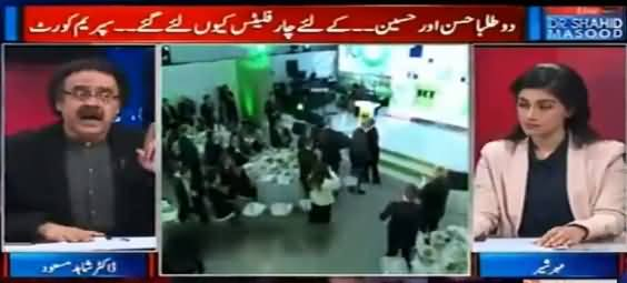 Live With Dr Shahid Masood (Panama Case Resume) - 15th February 2016