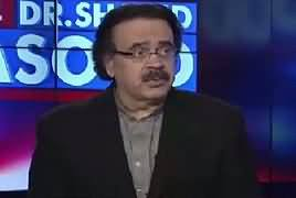 Live With Dr Shahid Masood (Panama Case, Sharif Family in Trouble) – 30th January 2017