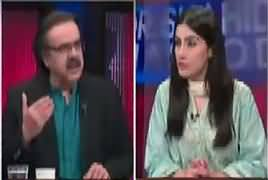 Live With Dr Shahid Masood (Panama Case Verdict Reserved) – 21st July 2017