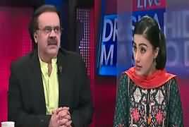Live With Dr Shahid Masood (Panama JIT In Final Phase) – 8th July 2017