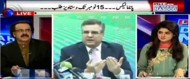 Live With Dr Shahid Masood (Panama Leaks Case in Supreme Court) - 7th November 2016