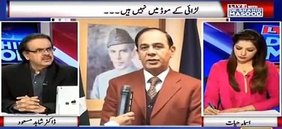 Live With Dr Shahid Masood (Panama Leaks Ki Tehqiqat Kab Hongi?) – 5th May 2016