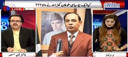 Live With Dr Shahid Masood (Panama Leaks Part-2 About To Be Released) – 9th May 2016