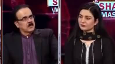 Live with Dr. Shahid Masood (Pandora Leaks) - 3rd October 2021
