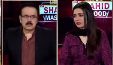 Live with Dr. Shahid Masood (Parda Girne Se Pehle) - 4th September 2020
