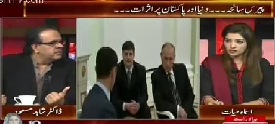 Live With Dr. Shahid Masood (Paris Attacks & Its Impact on World) – 15th November 2015