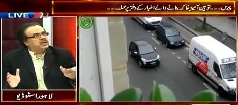 Live With Dr. Shahid Masood (Paris, Gustakhi Karne Waley Akhbar Ke Office Par Hamla) - 7th January 2015