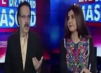 Live With Dr Shahid Masood (Parliament Min Hungama) – 14th December 2016