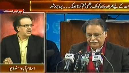 Live with Dr. Shahid Masood Part-2 (30th November Special Transmission) – 30th November 2014