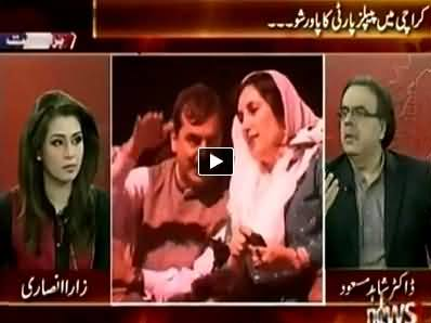 Live with Dr. Shahid Masood Part-2 (PPP's Jalsa in Karachi and Bilawal's Speech) – 18th October 2014