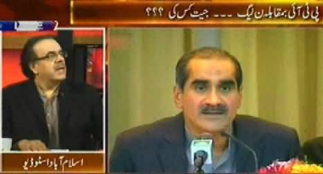 Live with Dr. Shahid Masood Part-2 (Special Transmission On 30th November) - 29th November 2014