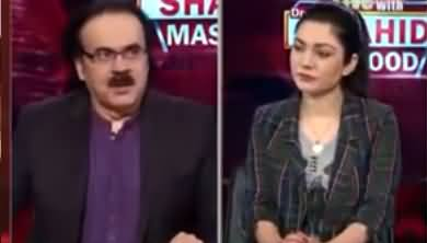 Live with Dr. Shahid Masood (Pas e Manzar Mein) - 7th July 2021