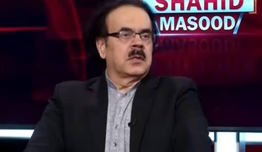 Live with Dr. Shahid Masood (PDM Ki Bari Meeting) - 29th May 2021
