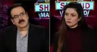 Live with Dr. Shahid Masood (Peace Deal or Preparations of New War) - 1st March 2020
