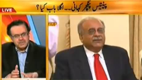 Live With Dr. Shahid Masood (Peace Talks and New Chapter in 35 Punctures Story) – 15th February 2014