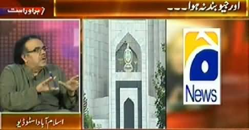 Live With Dr. Shahid Masood (PEMRA Could Not Ban Geo Group) – 23rd May 2014