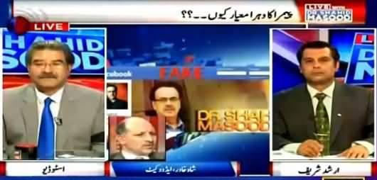 Live With Dr Shahid Masood (PEMRA Ka Duhra Mayaar Kyun?) - 16th August 2016