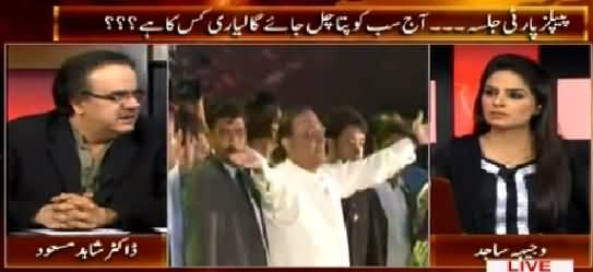 Live With Dr. Shahid Masood (Peoples Party Ka Lyari Mein Jalsa) – 26th April 2015